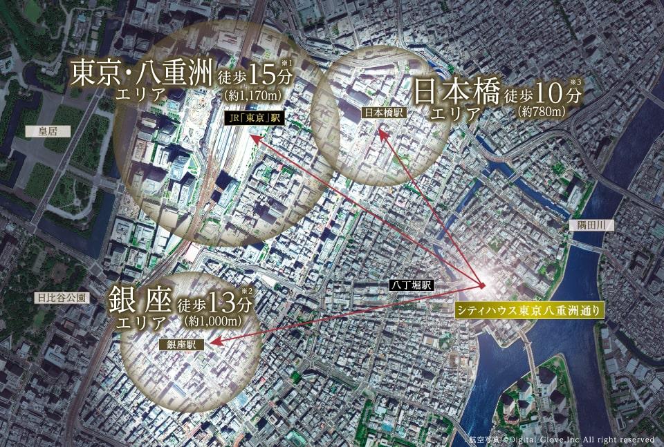 シティハウス東京八重洲通りからのエリアアクセス